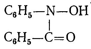 N-Бензоилфенилгидроксиламин