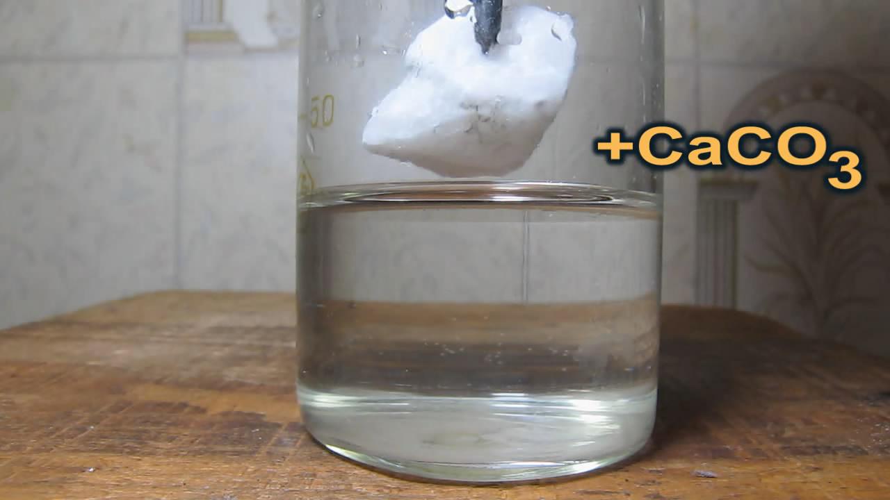 Мрамор и серная кислота. Marble and sulfuric acid