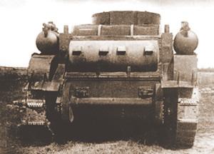 Танк, разработанный для химической войны