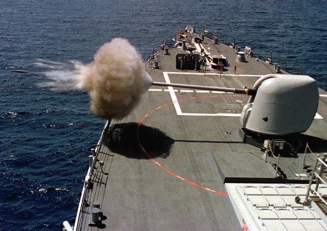 127-мм корабельная пушка