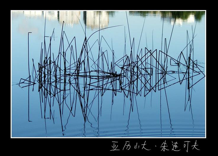 Отражение на воде напоминает иероглифы