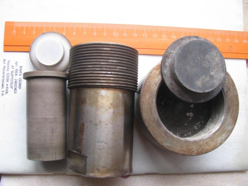 Гидротермальная бомба