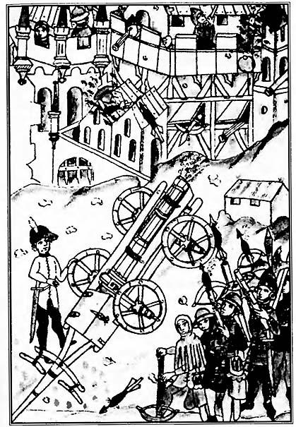 Осада города: пушка и зажигательные стрелы