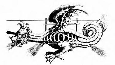 Пиротехническое устройство эпохи Возрождения: дракон, извергающий огонь и приводящийся в движение ракетами