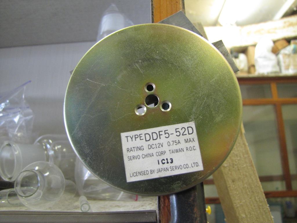 Магнит от старого дисковода (ферритовый)