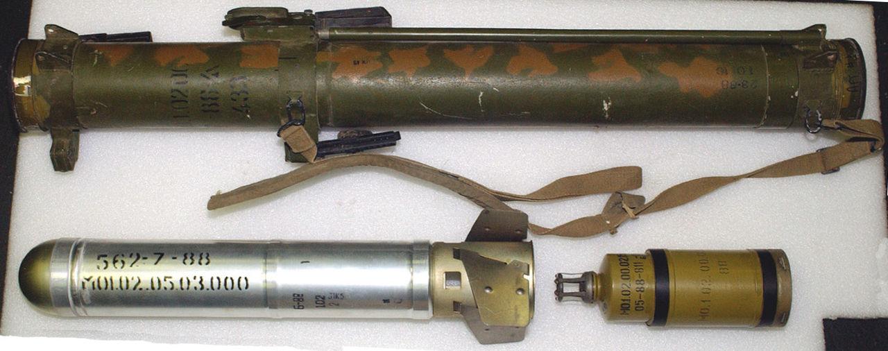 Реактивный пехотный огнемет ''Шмель''