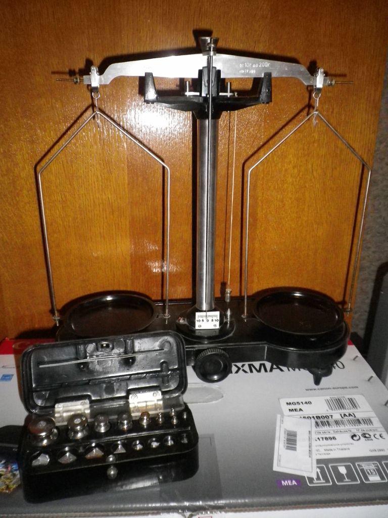 Весы технохимические