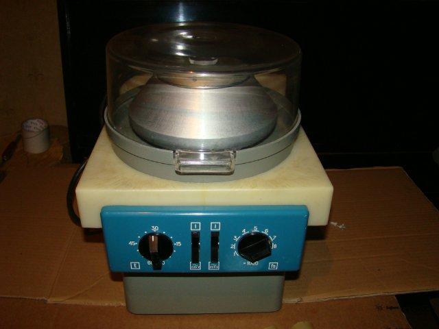 Лабораторная центрифуга