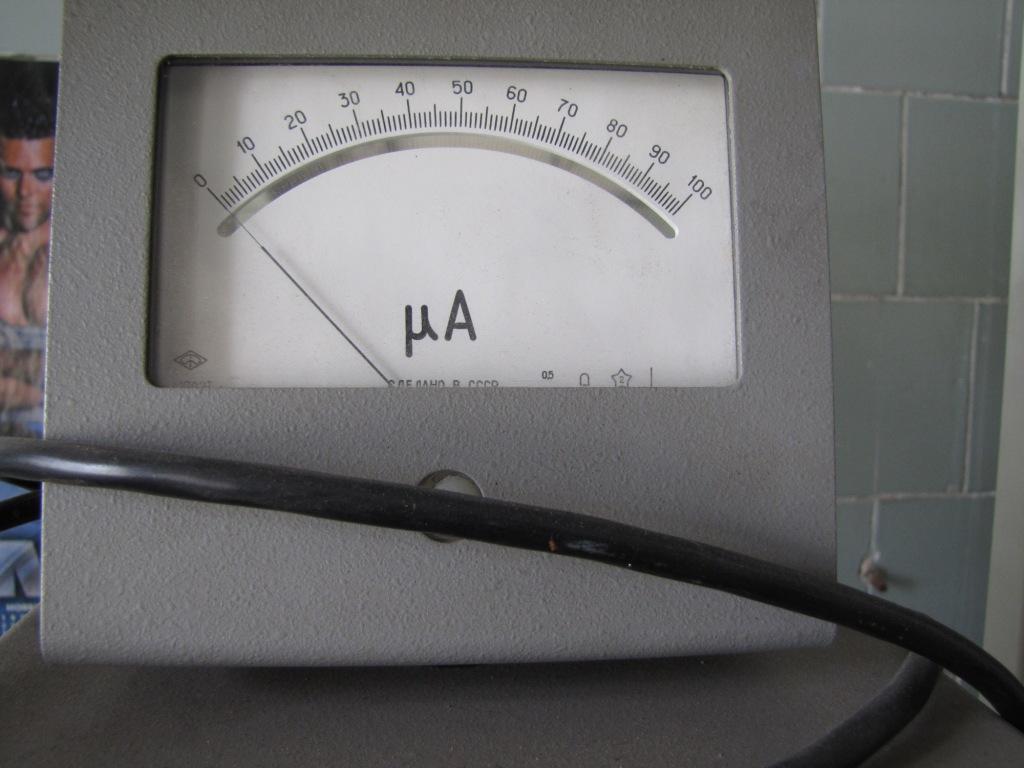Колориметр фотоэлектрический однолучевой КФО