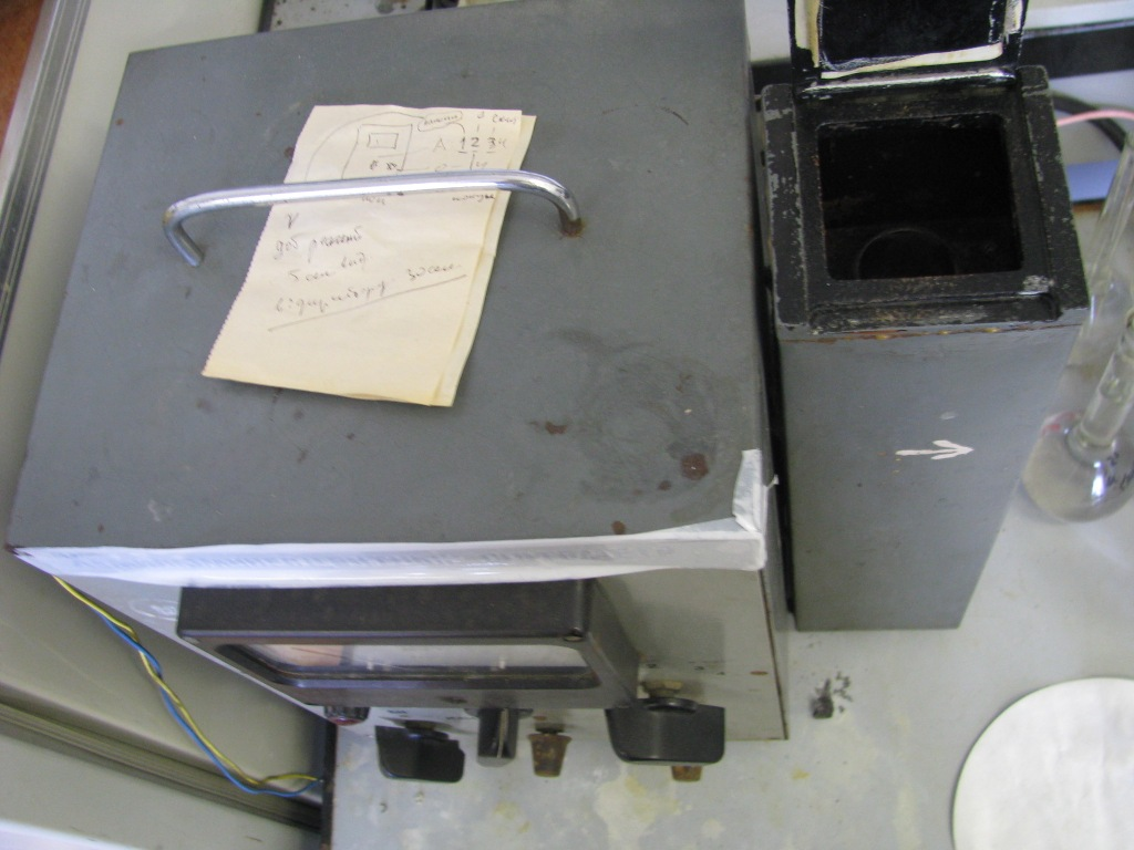 Хемилюминесцентный фотометр