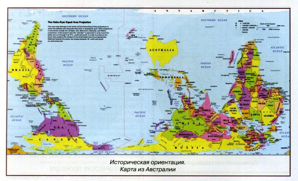Географические карты: немного истории