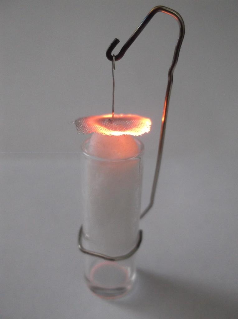 Каталитическая лампа (