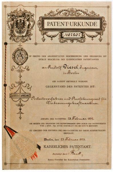 Патент, выданный Рудольфу Дизелю на его изобретение