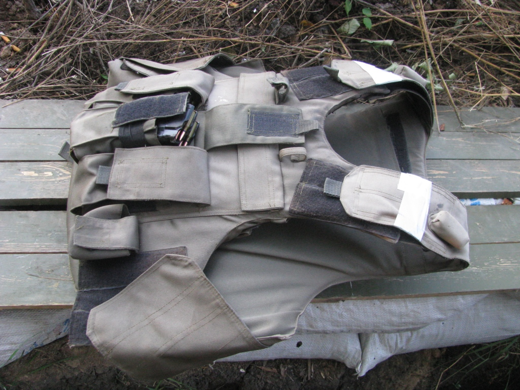 Бронежилет. Bulletproof vest