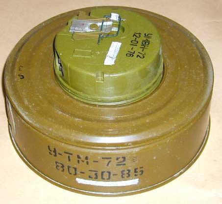 Противотанковая мина ТМ-72. Soviet anti-tank mine ТМ-72