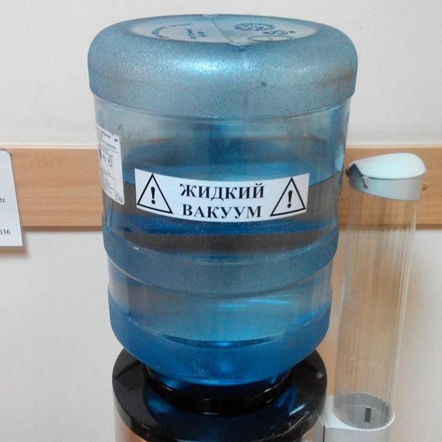 Рецептура гелия и сжатый вакуум. Composition of helium and compressed vacuum