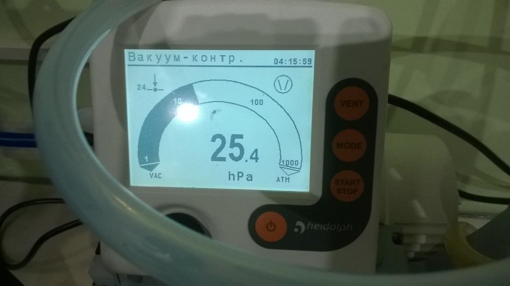 Вакуумная перегонка (отгонка жирных кислот). Vacuum distillation (fatty acids)