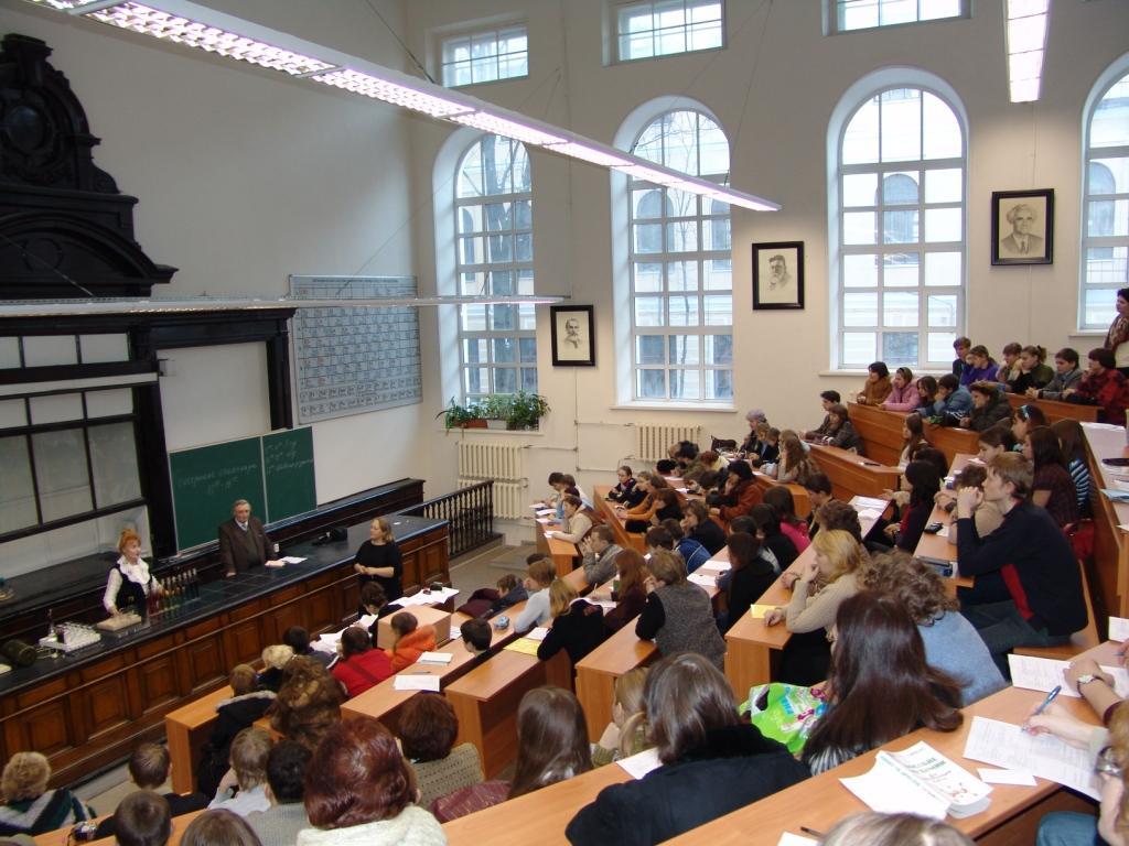 Лекция в большой химической аудитории (БХА) Санкт-Петербургского Государственного Технологического института
