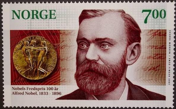 Альфред Нобель (почтовая марка)
