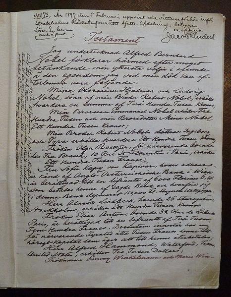 Завещание Альфреда Нобеля (страница 1)