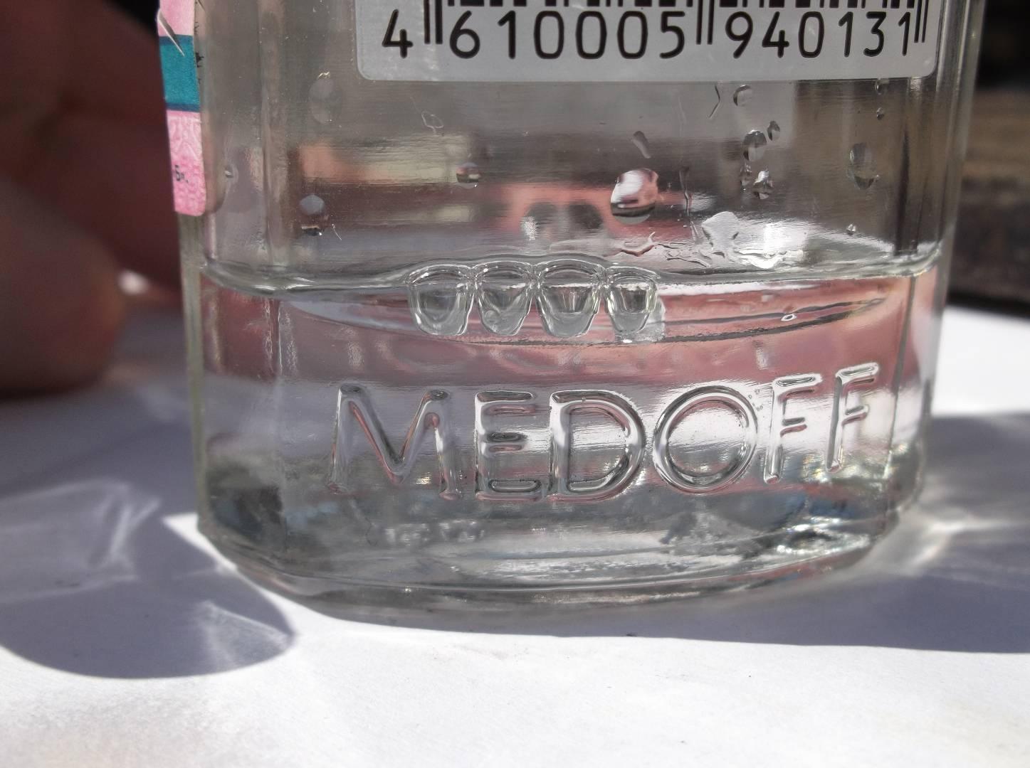 Фильтруется совершенно прозрачный и бесцветный нитроглицерин