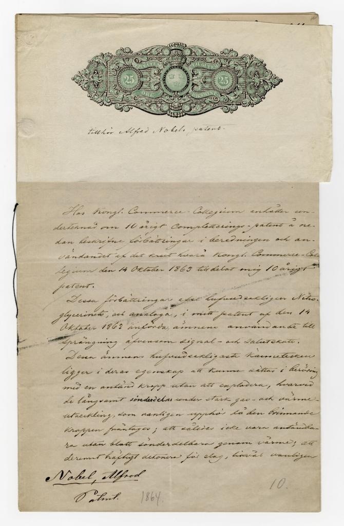 Заявка на патент, выданный Альфреду Нобелю (1864 г)