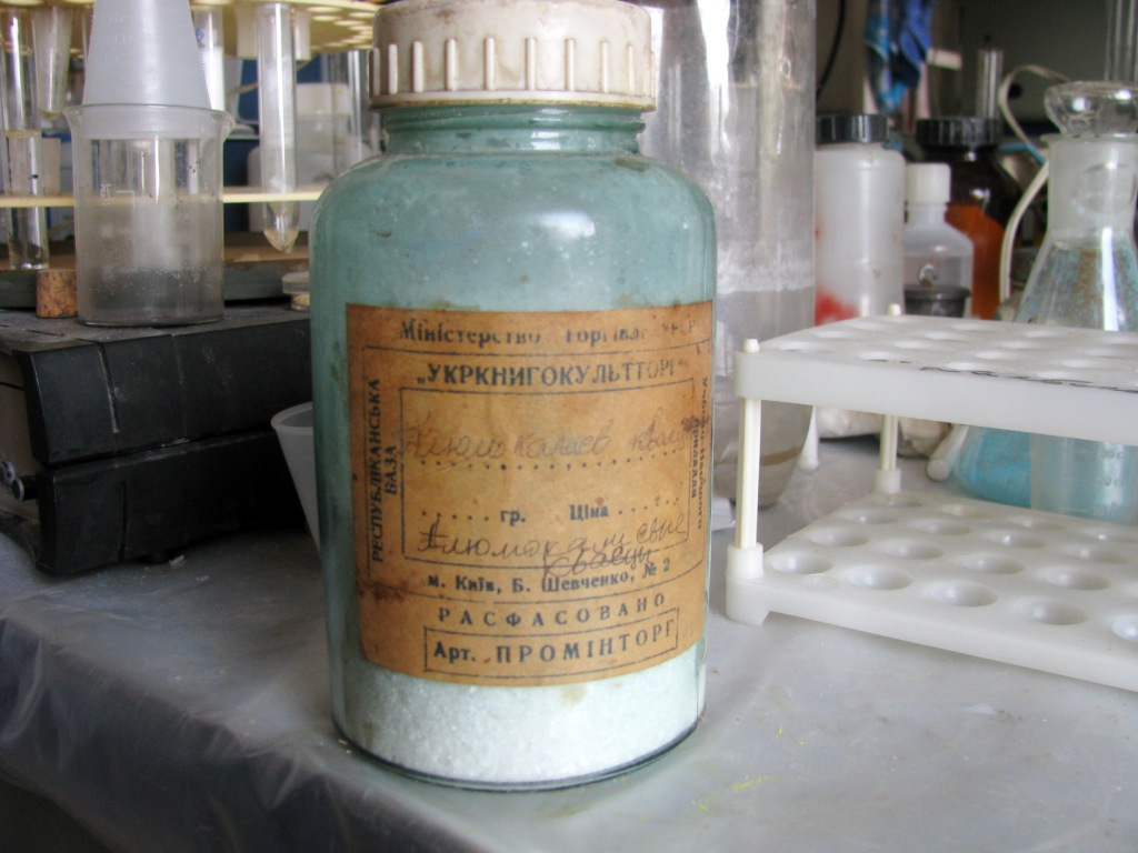 Алюмокалиевые квасцы KAl(SO4)2·12H2O