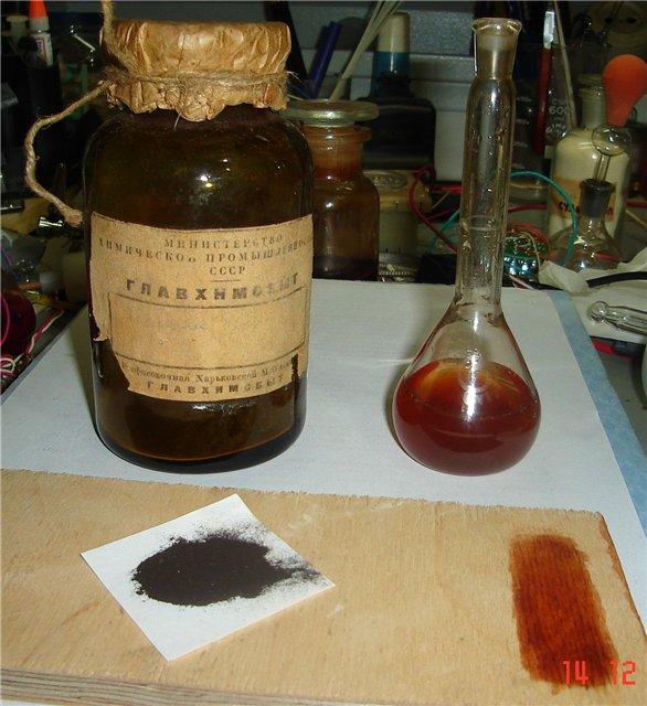 Везувин (анилиновый коричневый, краситель Бисмарка коричневый [Bismarck Brown])
