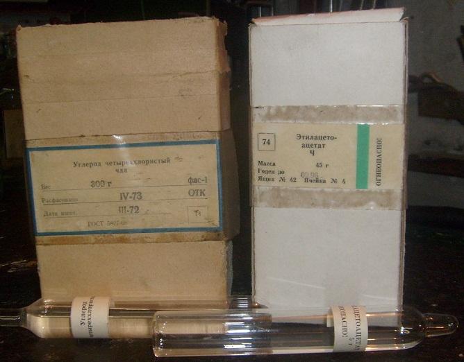 Ацетоуксусный эфир (этиловый эфир ацетоуксусной кислоты, этилацетоацетат) и четыреххлористый углерод