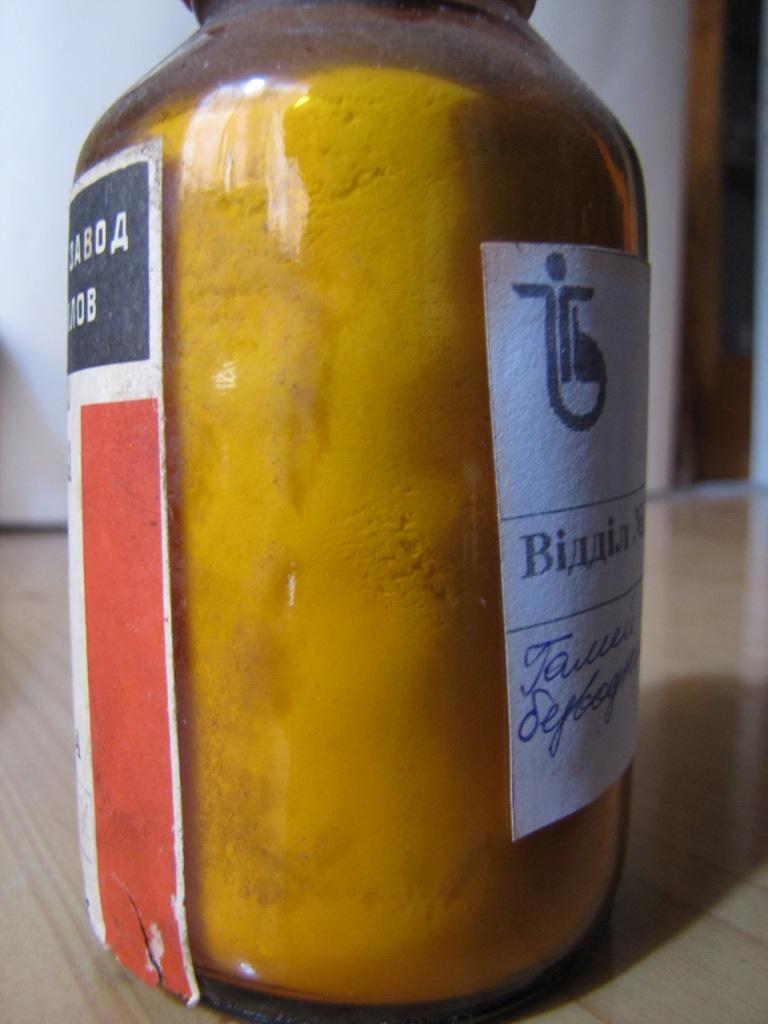 Сульфат галлия