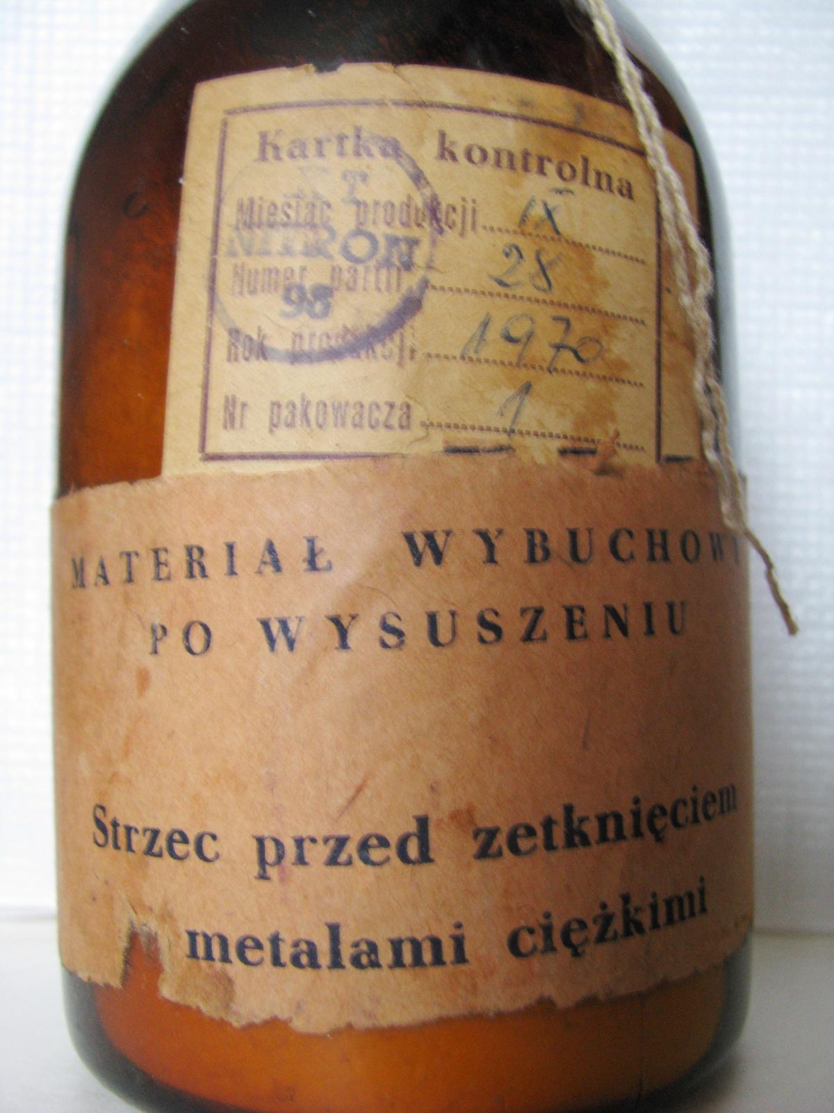 Пикриновая кислота (используется биохимиками)