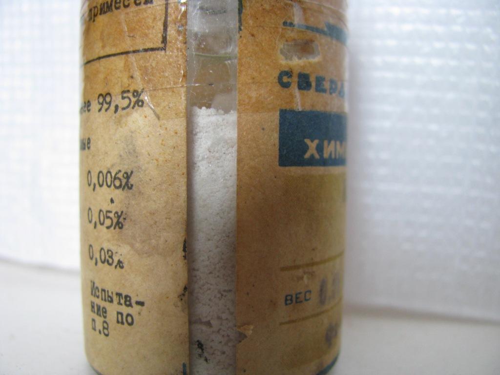 Оксид иода (V) - иодноватый ангидрид