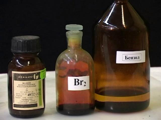 Бензол, бром и железо