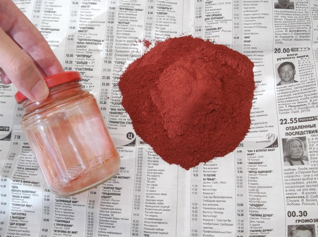 Флуоресцеин, использованный для окрашивания моря