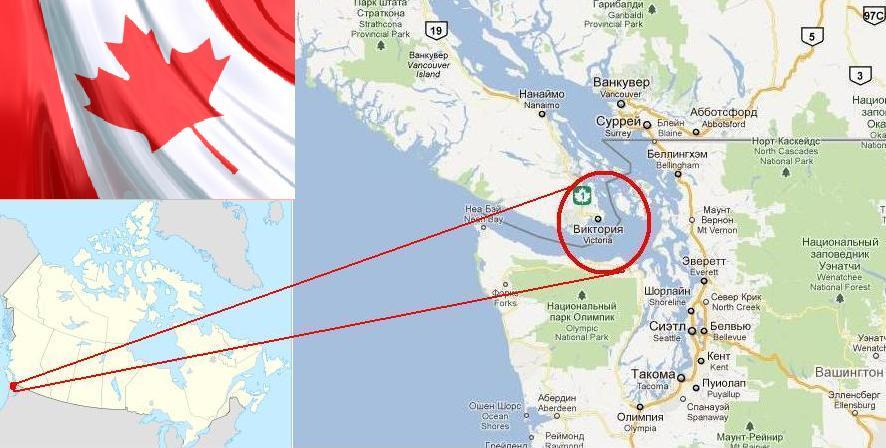 Город Виктория на карте Канады