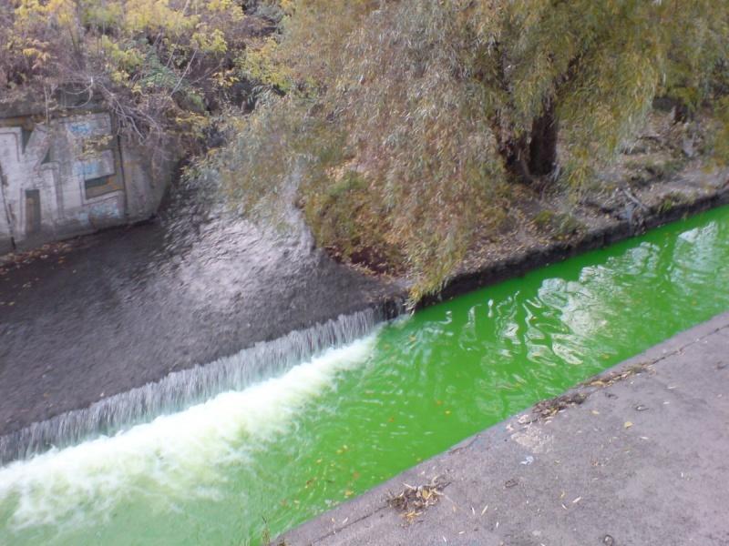 Флуоресцеин - река Лыбидь (Киев)