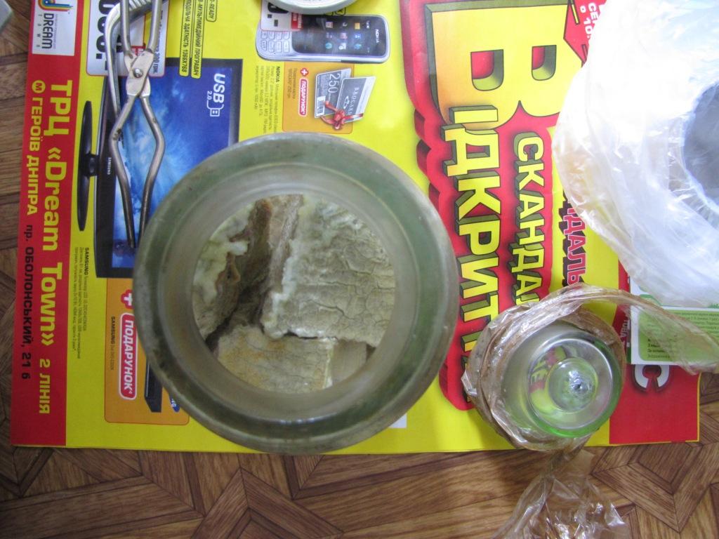 Работа с металлическим калием. Metallic Potassium
