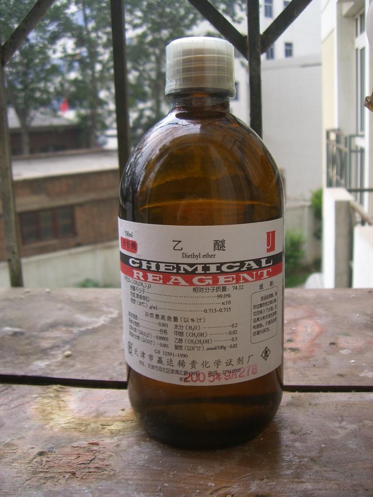 Диэтиловый эфир (эфир, этиловый эфир)