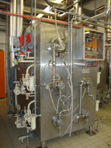 Завод по производству маргарина