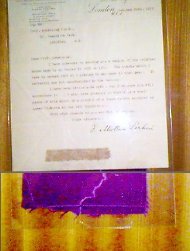 Письмо Вильяма-Генри Перкина и образец окрашенной ткани
