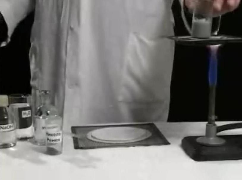 Никель Ренея (пирофорный никель) - получение