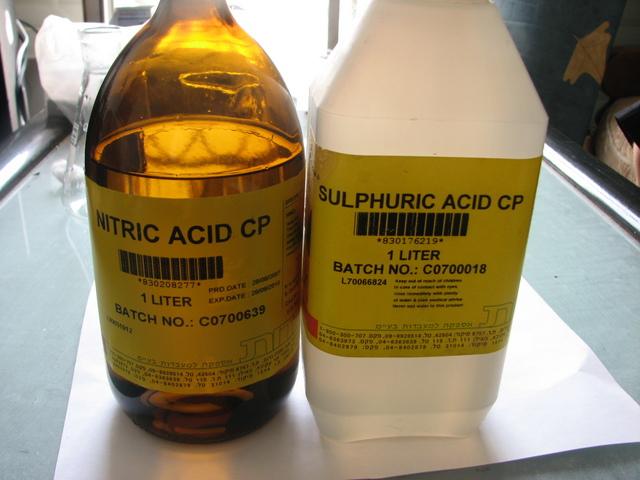 Серная и азотная кислота
