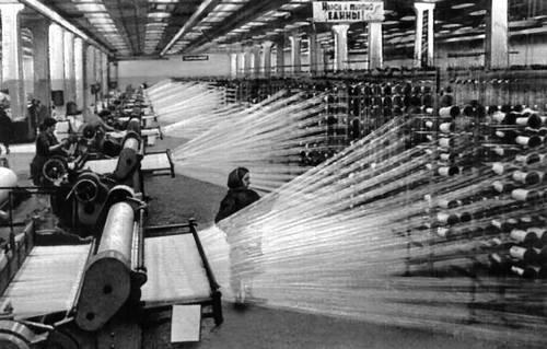 Завод химических волокон