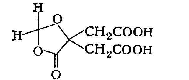 Ангидрометиленлимонная кислота