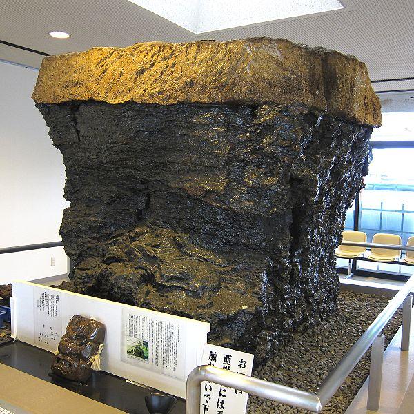 Бурый уголь (вес куска - 10 т)