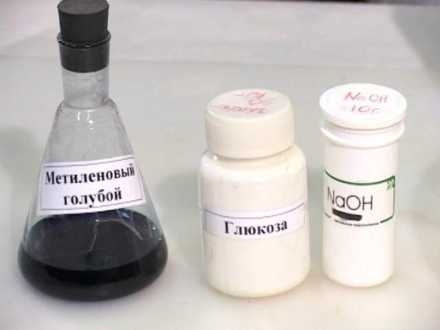 Реактивы: метиленовый голубой, глюкоза и едкий натр