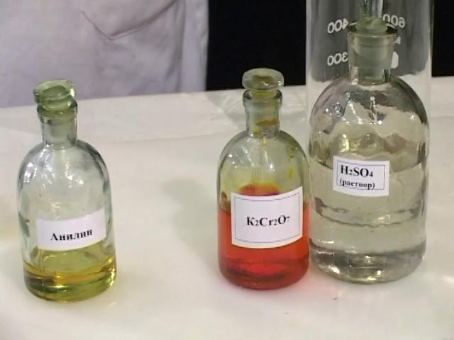 Серная кислота, бихромат калия и анилин
