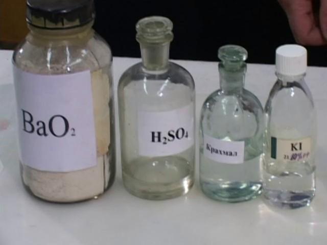 Серная кислота, перекись бария, крахмал (раствор) и иодид калия
