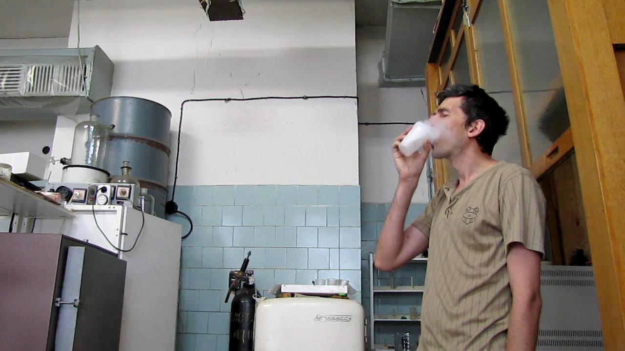 Выпьем жидкий азот