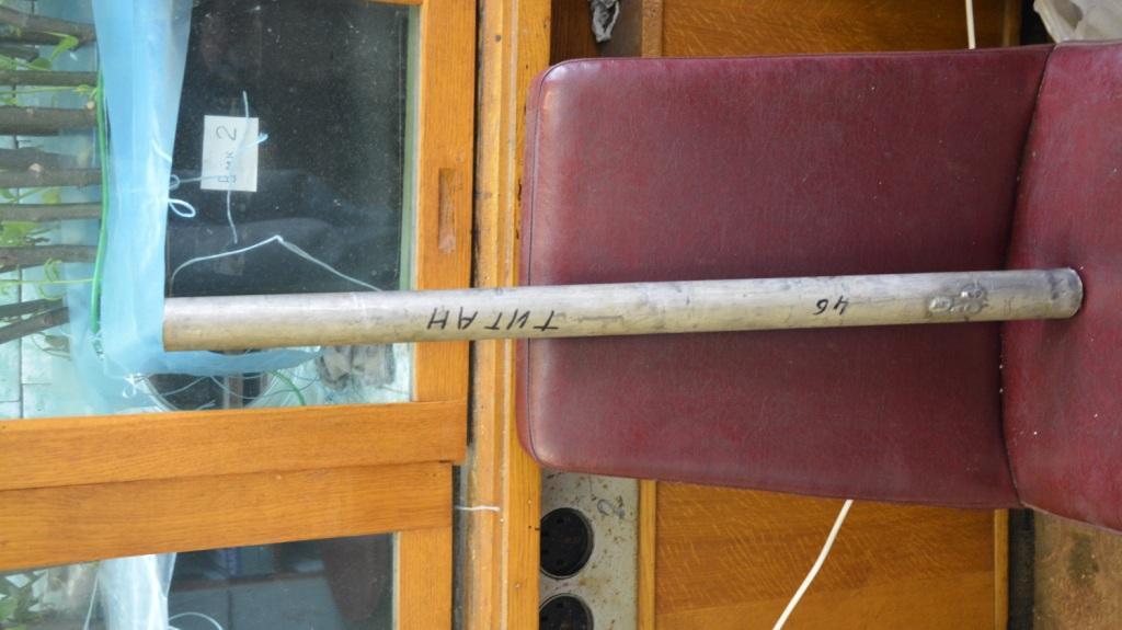 Титан (труба)